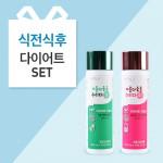 [W] MINU Diet Pills (green + pink) 1set