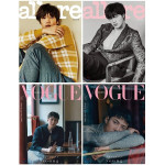 [W] Vogue/Allure EXO covers 1ea