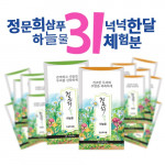 [W] THE JS Sky Water Sample 31ea-the mix set