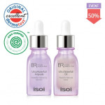 [W] ISOI Ultra Waterful Set 15ml+15ml
