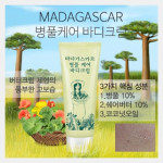 SIDMOOL Centella Asiatica Care Body Cream 200ml