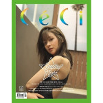 [W] CECI Magazine August 2018 1ea