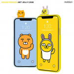 [W] KAKAOFRINDS Ryan Art Jelly Figure Case 1ea (iPhone X)
