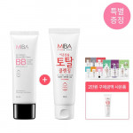 [W] MIBA ION Calcum Mineral BB Cream SPF50+  PA+++ 50ml