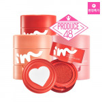 [W] MEMEBOX Heart Stamp Blusher 6g