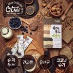 [W] Super Food Grain 365 Powder 30ea