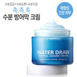 [W] SO NATURAL Water Draw Keeping Ensure Cream