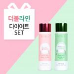 [W] MINU 1+1 Minu Pink Line + Green Line SET