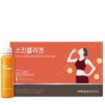 [W] VITAL BEAUTY Skin Collagen 560ml