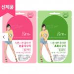 [W] GRN Collagen Candy 1Box