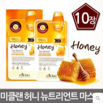 [W] MEDIHEAL Honey Nutrient Enriched Masks 10ea