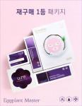 [W] U:RE Best Package