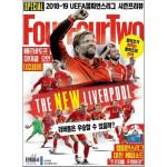 [W] FourFourTwo Magazines October 2018 1ea