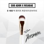 [W] SOOADOR Risabae Foundation Brush - SATB1G_E400 1ea
