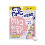 [W] DHC Glucosamine 1set