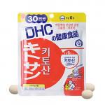 [W] DHC Chitosan 1set