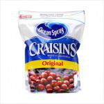 [W] OCEAN SPRAY Craisins Dried Cranberries 1.36kg