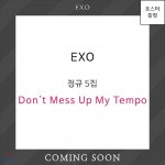 [W] Exo 5th Album - Don't Mess Up My Tempo 1ea