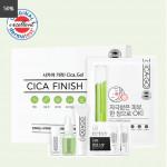 [W] CICAGO Cica Finish Kit
