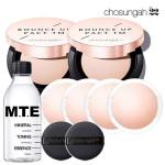 [W] CHOSUNGAH22 Bounce-up TM Fact Lottery Composition 600% Plan set