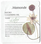 [S] MAMONDE Micro Cleansing Oil 1ml*10ea