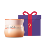 ETUDE HOUSE Lucky Box Set.01 _Moistfull Collagen Cream + (?)