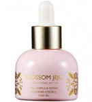 [W] BLOSSOM JEJU Pink Camellia Soombi Blooming Essence Face Oil