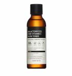[SALE] SOME BY MI Galactomyces Pure Vitamin C Glow Toner 200ml