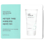 [S] MISSHA Safe Block Airy Tone Up Sun SPF50+ PA++++ 1ml*10ea