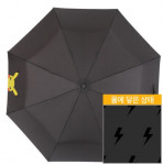 [W] SPAO Poketmon portable umbrella