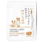 [S] WHAMISA Organic Carrot Baby & Kids Body Cleanser 3g*10ea