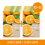 NATURE REPUBLIC Real Nature Mask (Orange 20ea)