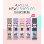[R] Pop Devil Colour Treatment Ash Series 30ML