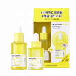 HOLIKAHOLIKA Gold Kiwi Vita C+ Brightening Serum Set 45ml+23ml