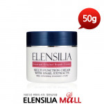 [W] ELENSILIA Escargot Orinal Repair Cream 50g