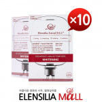 [W] ELENSILIA Intra Cell Escargot Propolis Revitalizing Mask 25ml*10pcs