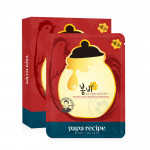 [W] PAPARECIPE Bombee Ginseng Red Honey Oil Mask Pack 20g*10pcs