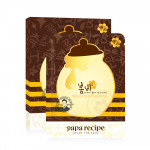 [W] PAPARECIPE Bombee  Honey Butter Cream Mask Pack 25g*5pcs