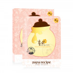 [W] PAPARECIPE Bombee Rose Gold Honey Mask Pack 25g*5pcs