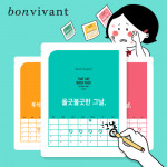 [W] BONVIVANT That Day Mask Pack 10pcs