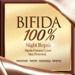 [W] WHATSOAP BIDIDA Ferment Lysate 100% 1L