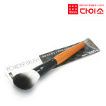 [W] DAISO Powder Brush (B)