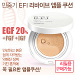 [W] SIDMOOL Min Jung Gi EFI Revive Ampoule Cushion 13g
