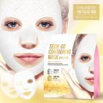 [W] LINDSAY Seok Go Contouring Mask Gold 85g
