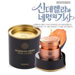 [W] CRE8SKIN Salmon Oil Cream 80g
