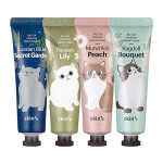 [W] SKIN79 My Cat Perfume Hand Cream 30ml