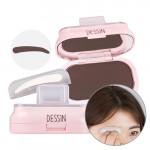 [E] DSSIN Stamping Eyebrow 8g