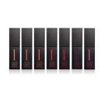 [W] JUNGSAEMMOOL High Tinted Lip Lacquer 8.3ml