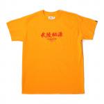 [W] FUZZ MRDW T-Shirt