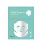 [W] SNP Green Tension Calming Lifting Mask 6ml*4ea, 23ml*1pcs